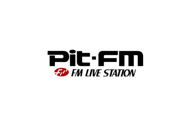 豪華GTドライバーが日本GPのPit-FMを担当(1)