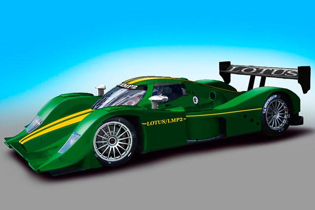 グループ・ロータス、大々的な2011年レース活動を発表(1)