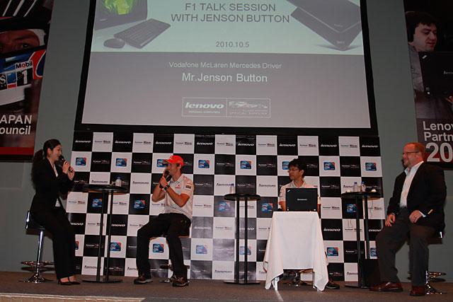 レノボイベントに登場のバトン「日本は第2の故郷」(2)