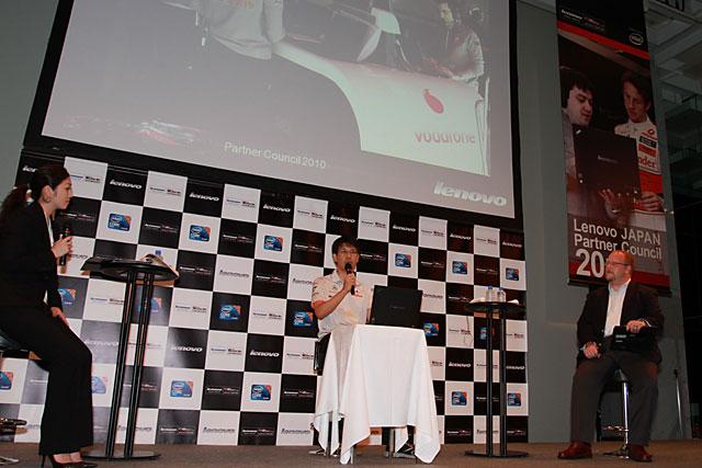 レノボイベントに登場のバトン「日本は第2の故郷」(4)