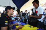 F1 | F1日本GPのピットウォーク&サイン会の参加資格が発表