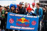F1 | RBRのイコールナンバー1崩壊。ウエーバーに翼を授ける