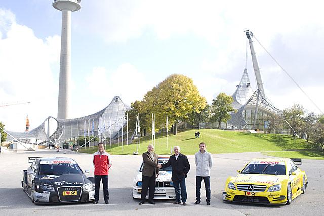 DTMスペシャルイベントを7月にミュンヘンで開催(1)