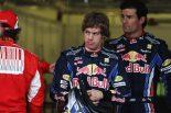 F1 | レッドブル、ウエーバーを優先せず。今後も平等と明言
