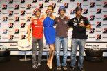 F1 | BS、インテルラゴスはミディアムとスーパーソフトを投入