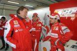 F1 | 「交代説は何度も出たが今もここにいる」とマッサ