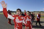 F1 | マッサ、2008年の自分を思い、アロンソに同情
