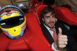 F1 | 「さらに改善し、来季は4強の戦いに挑む」とアロンソ
