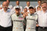 F1 | ミハエルに勝ったから自分自身には満足 とロズベルグ