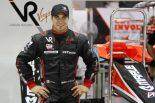 F1 | ダンブロシオ「資金持ち込みも契約の条件」と認める