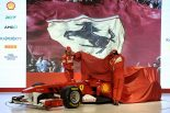 F1 | フェラーリの発表会に世界中のウェブサーファーがリンク