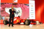 F1 | 「フェラーリは今年こそ勝たなければならない」と会長