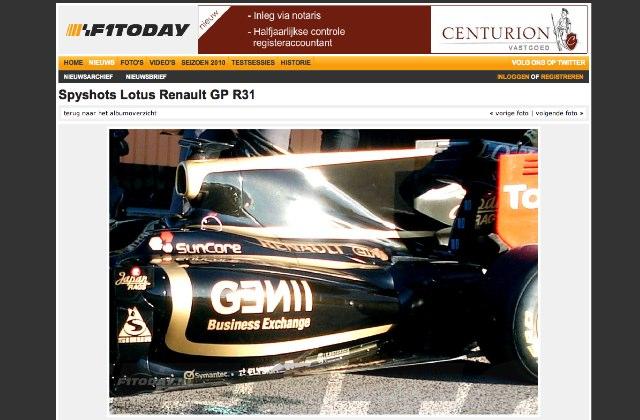 ロータス・ルノーの新車「R31」のスパイショットが流出(1)