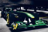 F1 | チーム・ロータス、「TL11」改め「T128」を発表