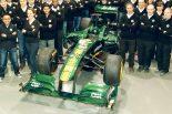 F1 | 「T128は上位チームと遜色ないマシン」とTロータス