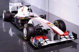 "F1 | ザウバー、""可夢偉の新愛機""C30を発表。鍵は弱点克服"