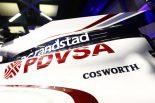 F1   ウイリアムズ、FW33のカラーリングを正式発表