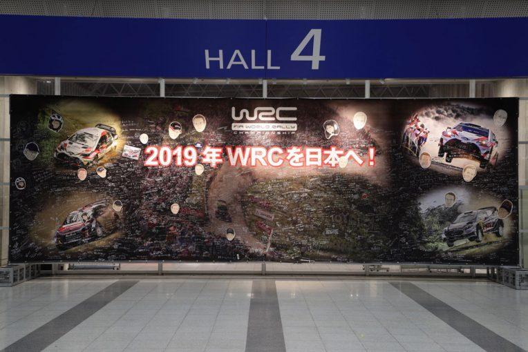 東京オートサロン2018に展示された横断幕には、日本ラウンド開催を求めるファンがメッセージを残した