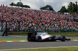 F1 | 日本GPの可夢偉応援席、4点グッズ付きC席の販売再開
