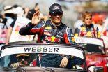 F1 | ベッテルに完敗のウエーバー、シャシーに問題か?