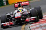 F1 | マクラーレン「レッドブルは安心するのはまだ早い」