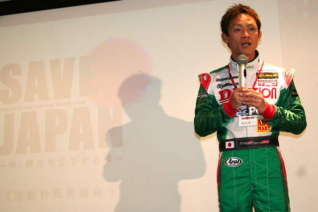 『SAVE JAPAN』に多くのドライバー、ライダーが集結(2)