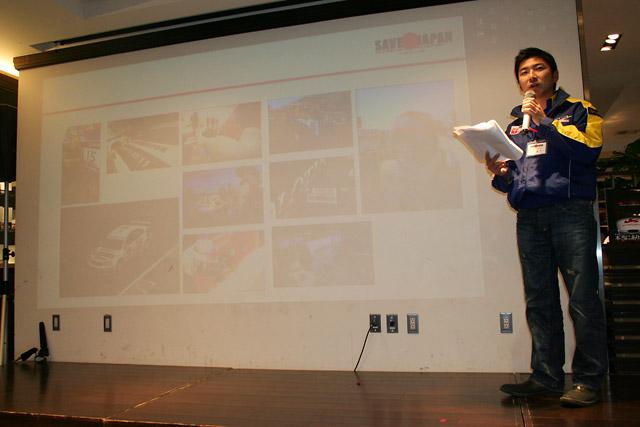 『SAVE JAPAN』に多くのドライバー、ライダーが集結(3)