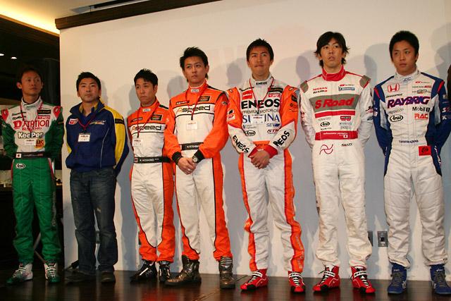 『SAVE JAPAN』に多くのドライバー、ライダーが集結(4)