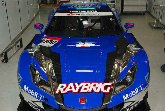 RAYBRIG HSV-010、今季仕様カラーを公開(2)