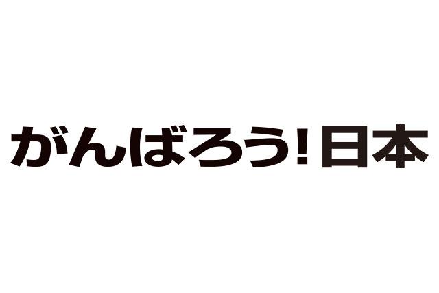 SGT富士戦を含む今季カレンダーが再度発表 距離短縮も(2)