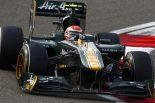 F1 | ロータス、目標は入賞。スペインで大幅アップデート