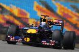 F1 | エクレストン、トルコGPの継続を望む