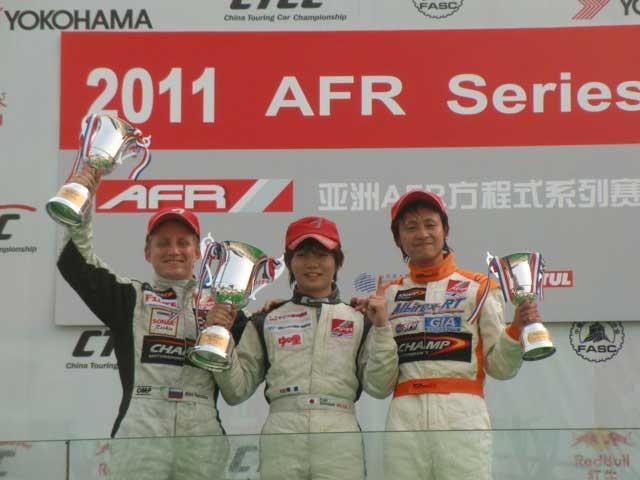 白石勇樹AFR2連勝、山浦啓3位表彰台獲得(1)