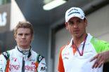 F1 | Fインディア、来季脱落はスーティルかニコとの予想