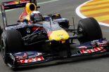 F1 | RBR「新規則による0.5秒のロスは取り戻せるはず」