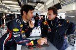 F1 | ホーナー「バーレーンについてFIAを信頼している」