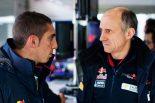 F1   ブエミの将来、今シーズン末に決定か