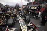F1 | ピレリ、ブリスターの発生要因を特定