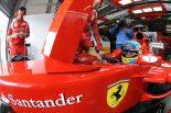 F1 | フェラーリ、V6エンジンのプロトタイプを来年始動