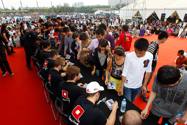 FIA GT1が北京オリンピックパークでイベント実施(3)