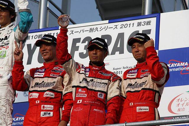 S耐岡山でRn-Sportsドライバーがいずれも表彰台(3)