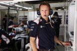 F1 | マクラーレン、TDマイケルを上級メンバーで採用