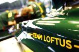 F1 | ロータスがエンジン契約を延長。来季KERS使用へ