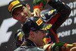 F1 | バーニー「早期の王座決定は皇帝時代への逆戻り」