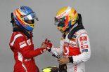 F1 | アロンソ、ハミルトンに助言「今はチャンスの時」