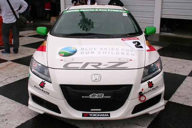 CR-Zで『Sports & Eco プログラム』がスタートへ(2)