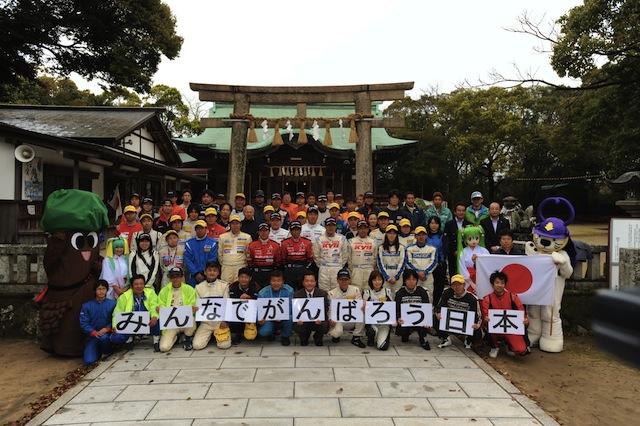 2012年全日本ラリーカレンダー公開 群馬、京都が追加に(1)