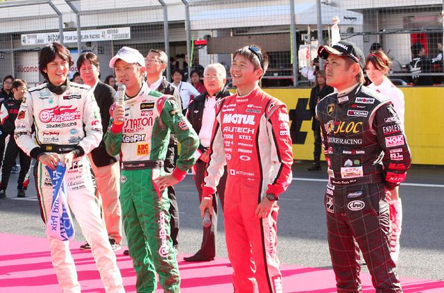JAF Grand Prix FUJI SPRINT CUP 土曜日の様子(2)