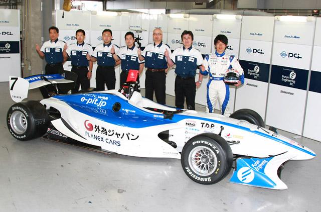 大嶋「来年に向けては非常に良いレースができた」(2)