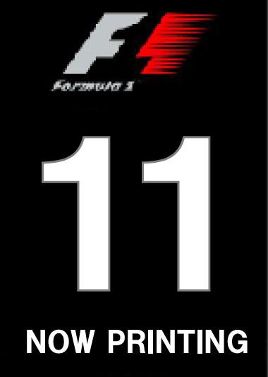 F1オフィシャル総集編、DVDとブルーレイで発売(1)